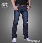 牛仔褲春夏新款男士牛仔褲男寬鬆直筒大碼商務休閒韓版修身長褲子男