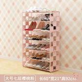 鞋櫃鞋架多層簡易家用防塵組裝經濟型宿舍寢室布藝鞋櫃小鞋架子收納櫃XW 1件免運