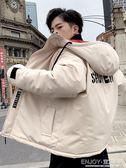 男士外套 男生冬季外套短款韓版潮流帥氣羽絨男士棉衣棉服棉襖冬裝 宜室家居