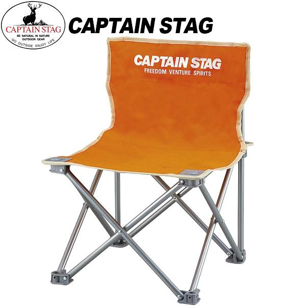 Captain Stag M-3918鹿牌 迷你野營椅(橘)