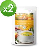 【樸優樂活】蔬菜之王養生黃金南瓜粉(300g/包)X2件組