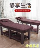美容床 美容床美容院專用按摩床推拿床家用床帶洞火療紋繡美體折疊床 【快速出貨】