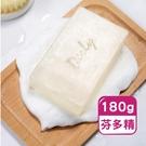 【陪你購物網】Derly芬多精透明皂180g