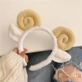 聖誕節卡通毛絨發箍可愛羊角發飾頭箍發卡【倪醬小鋪】