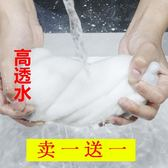 (交換禮物)魚缸過濾棉海綿魚池生化棉超級凈水凈化魚缸棉網棉水族箱過濾材料
