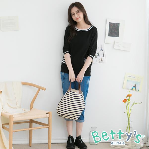 betty's貝蒂思 羅紋收邊七分袖薄針織衫(黑色)