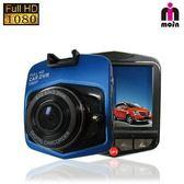 【小樺資訊】【moin】Full HD1080P超大光圈 D21智能型行車紀錄器