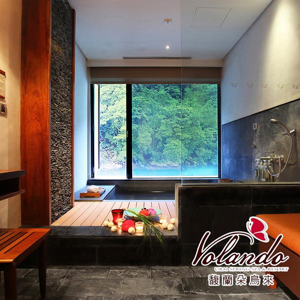 (烏來)馥蘭朵烏來渡假酒店2人景觀湯屋