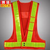 博塔 反光背心熒光黃反光馬甲反光服騎行服背帶安全背心「Top3c」