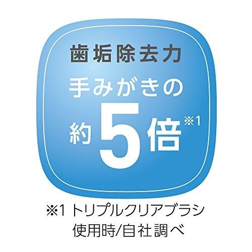 日本 OMRON HT-B213 電動牙刷 歐姆龍 水洗音波 聲波式 含電池無底座 HT-B201 更新款【小福部屋】