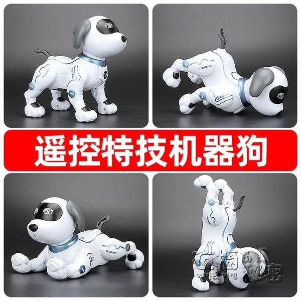 智能機器狗遙控兒童玩具編程特技狗狗走路電子男孩益智寶寶機器人 衣櫥秘密