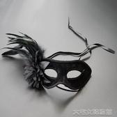 面具威尼斯羽毛化裝舞會性感聖誕節面具女神公主情趣假面成人派對 大宅女韓國館