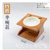 貓碗架保護脊椎陶瓷貓餐桌貓碗斜口傾斜雙碗固定傾斜陶瓷斜口貓碗碗架子  【限時特惠】