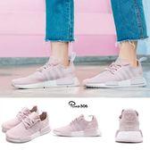 adidas NMD_R1 W 粉紅 白 boost 襪套式設計 運動鞋 女鞋【PUMP306】 B37652