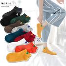 【Q30A19】魔衣子-柔軟舒適運動布標...