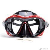 潛水浮潛YONSUB干式呼吸管套裝成人男女可深潛面鏡裝備 樂芙美鞋