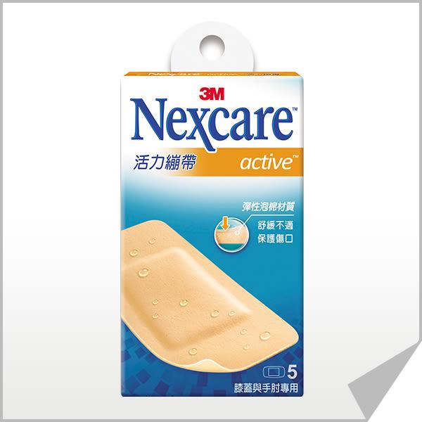 3M Nexcare 活力繃帶 膝蓋與手肘專用 5片包