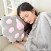 抱枕被 抱枕被子兩用辦公室空調毯子午睡汽車靠枕三合一多功能個性可愛 瑪麗蓮安