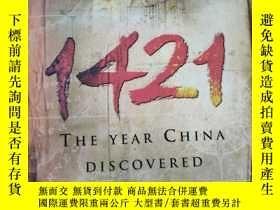 二手書博民逛書店1412THE罕見YEAR CHINA DISCOVERED THE WORLDY25624 見實圖 見實圖