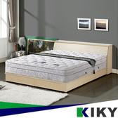 【KIKY】二代德式療癒型舒眠護背彈簧床墊-雙人5尺