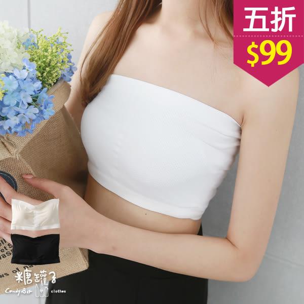【五折價$99】糖罐子涼感罩杯小可愛→預購【E42488】