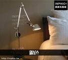 INPHIC-臥室燈書房書桌燈現代簡約可伸縮北歐壁燈LED燈-銀色_BDYr