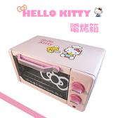 【Hello Kitty】電烤箱 (OT-522)
