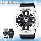 CASIO 卡西歐 手錶專賣店 G-SHOCK GAX-100B-7ADR 雙顯男錶 樹脂錶帶 防震 世界時間 GAX-100B