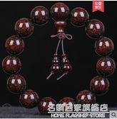 老料小葉紫檀2.0手串文玩佛珠108顆念珠男女士高油密檀香木質手錬 名購新品
