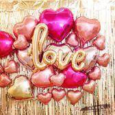 結婚婚房布置LOVE字母氣球婚禮布置氣球字母套餐(未充氣)『尚美潮流閣』
