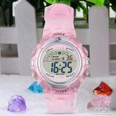 兒童手錶男孩女孩防水夜光電子錶 可愛女童小學生游泳果凍手錶潮     時尚教主