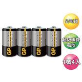 GP超霸(黑)超級碳鋅電池1號4入