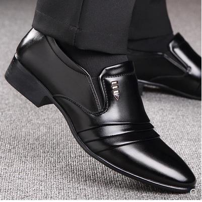 夏季皮鞋男士青年商務正裝韓版英倫尖頭男鞋休閑潮男透氣黑色鞋子 璐璐生活館