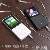 隨身聽 可外放MP3 MP4音樂播放器 學生款隨身聽 女生小巧可愛 便攜式P3 插卡小型P4 新年禮物