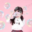 雙11泡泡機兒童吹泡泡機網紅少女心全自動泡泡槍電動玩具照相機泡泡水補充液