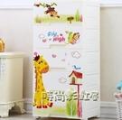 納雅樂抽屜式收納櫃5層塑料嬰兒童寶寶卡通儲物衣櫃多層儲物櫃MBS「時尚彩紅屋」