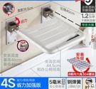浴室折疊淋浴凳座椅壁椅牆凳防滑衛生間殘疾人廁所老人洗澡坐凳子【4s加強登】