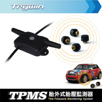 Trywin TPMS MS 簡易胎外氣嘴式胎壓監測器 適用機型DTN-3DXIII /M3 /5500S/ 5600 /3DX8/ M2 PLUS/ MDR2