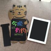 招財貓造型創意留言板 個性吧台 收銀台 家用桌面立式小黑板 名購居家 igo