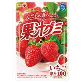 明治果汁QQ軟糖-草莓 【康是美】