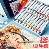 水彩顏料 馬利牌水彩水粉畫顏料套裝初學者工具兒童無毒12色美術生專用可水洗畫畫 夢藝家