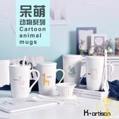 可愛陶瓷杯子大容量馬克杯簡約帶蓋勺牛奶杯咖啡杯【雲木雜貨】