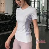 運動短袖女 顯瘦健身服女彈力訓練跑步運動速幹t恤網紅緊身上衣瑜珈服短袖夏 3色