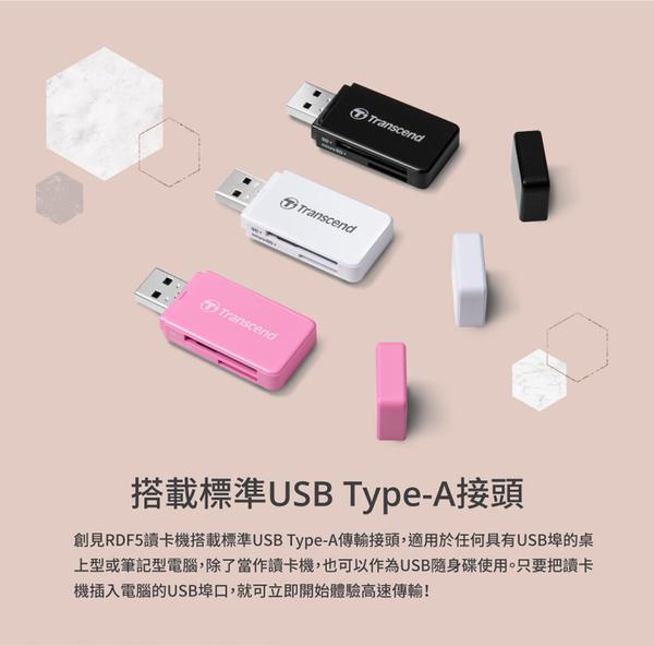 ◆免運費+贈收納盒◆創見 讀卡機 F5 TS-RDF5W USB3.1 記憶卡讀卡機(白)X1◆支援U-1 microSDXC/SDXC◆