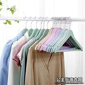 衣架 衣架家用塑料無痕多功能防滑衣撐撐子衣掛鉤實木晾衣服架掛衣架子