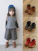 嬰兒短靴女寶寶馬丁靴子1-3歲女童0-2春秋冬季加絨男童小童鞋冬鞋  居樂坊生活館