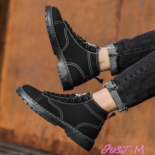 馬丁靴秋冬季潮鞋馬丁靴男高幫英倫風加絨保暖男鞋韓版潮流百搭工裝短靴 JUST M