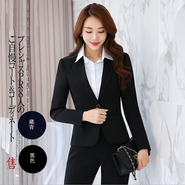 OL套裝~*艾美天后*~西裝外套+裙子or褲子職業女裝商務面試裝垂感西服修身顯瘦正裝套工作服