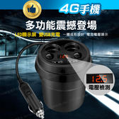 汽車杯式車載充電器 雙點菸孔+雙USB 獨立開關 LED 杯型 電瓶電量顯示 車充 手機充電【4G手機】