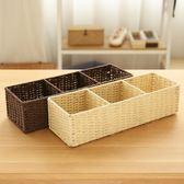 簡約分格桌面收納盒雜物收納盒壁櫥櫃子電視櫃茶幾收納筐置物盒wy